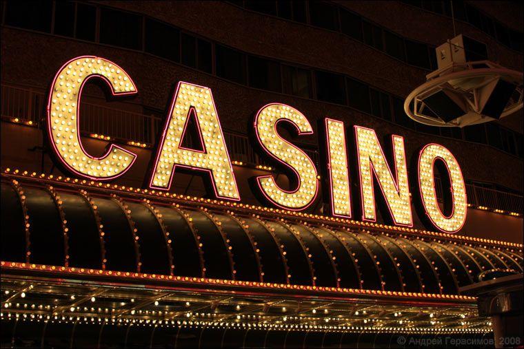 казино ласвегаса онлайн