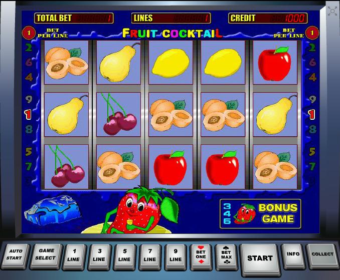 Игровые автоматы epassion