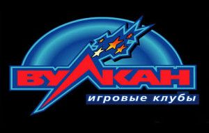 Kazino-Vulcan.com: ����� ����� � ��������� ������������ ������