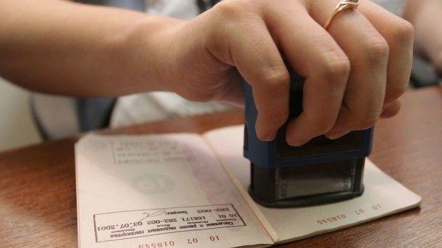 Процесс снятия человека с регистрационного учета в Чехове