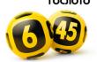 gosloto-6-45-300x300