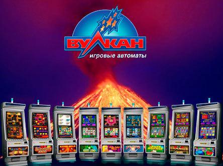 Ассортимент игровых автоматов Вулкан
