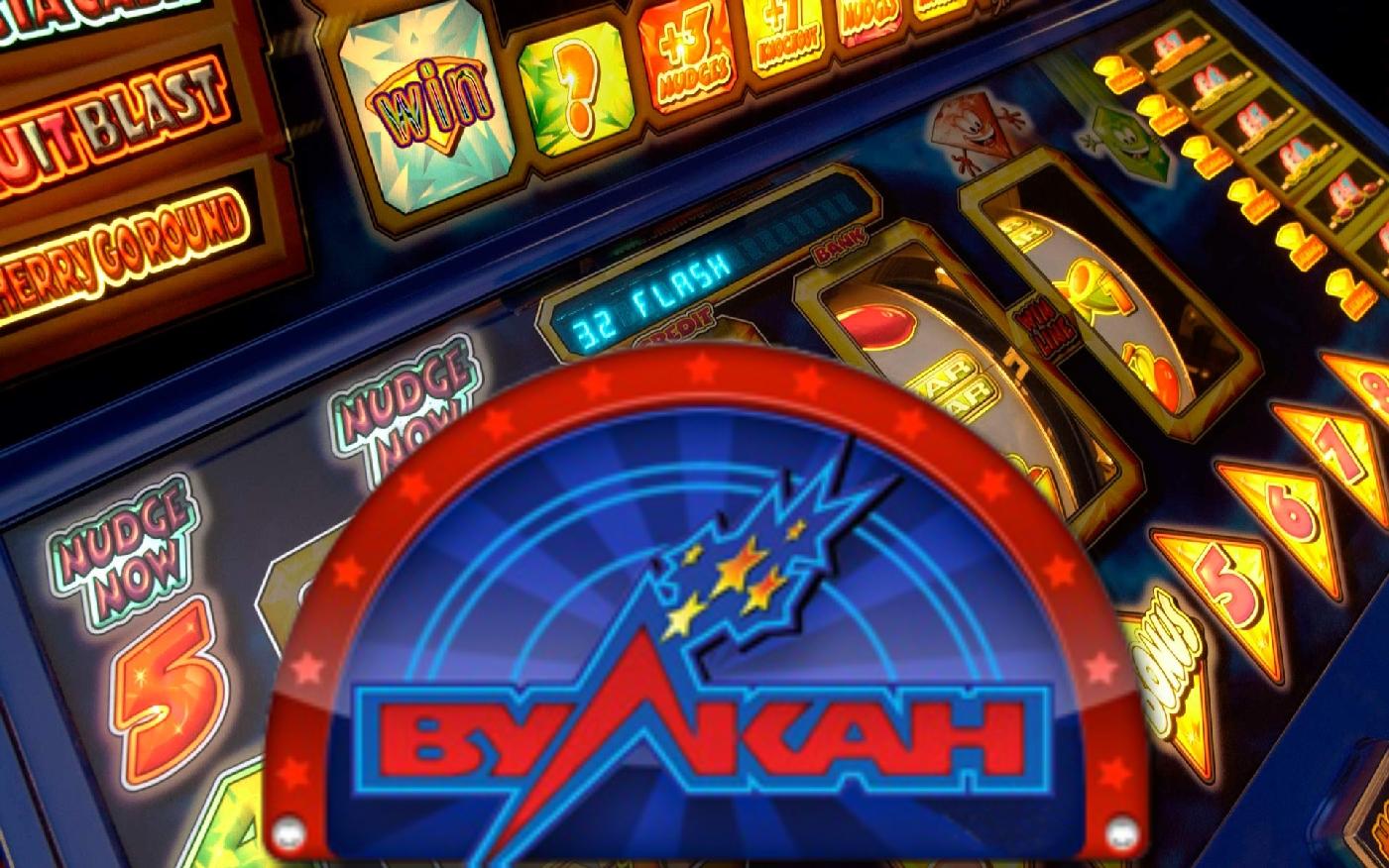Слоты казино играть бесплатно видео казино онлайн играть бесплатно