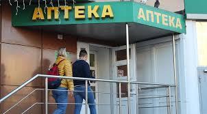Аптеки в Белгороде