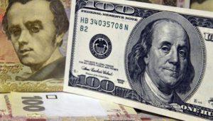 Обмен доллара в Киеве