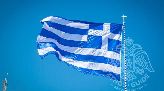 Добро пожаловать в Грецию 1